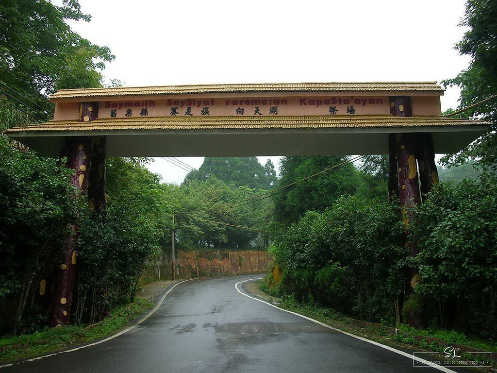 台灣.環島 | 2009 七天環島之旅 Day 1