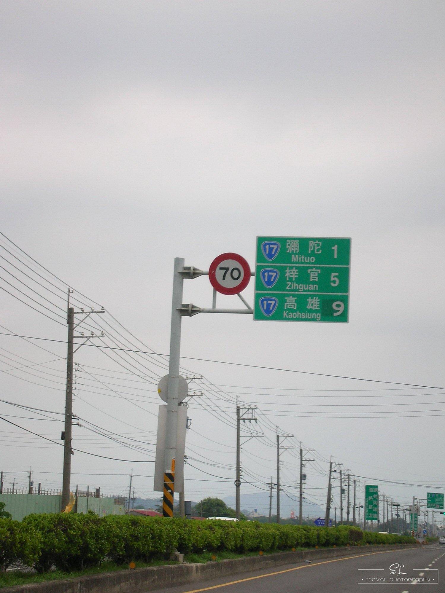 台灣.環島 | 2009 七天環島之旅 Day 3
