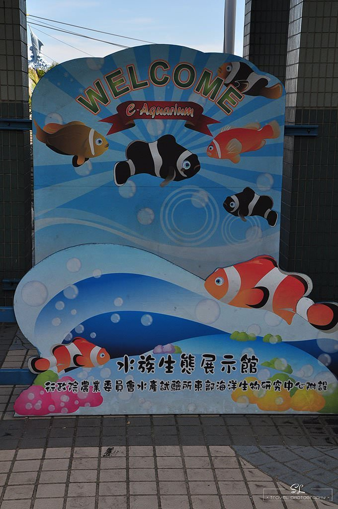 台灣.環島 | 2011 老皮&老胖的七日環島之旅 Day 3
