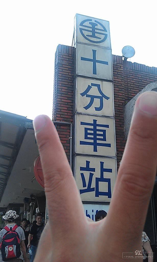 台北. 縣道208 | 跟我一起征服傳說中的小武嶺