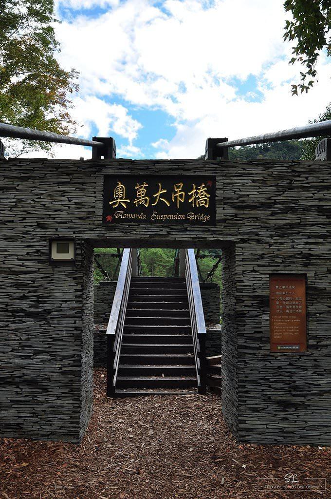 南投.仁愛 | 奧萬大森林遊樂區 | 尋找秋日楓之氣息