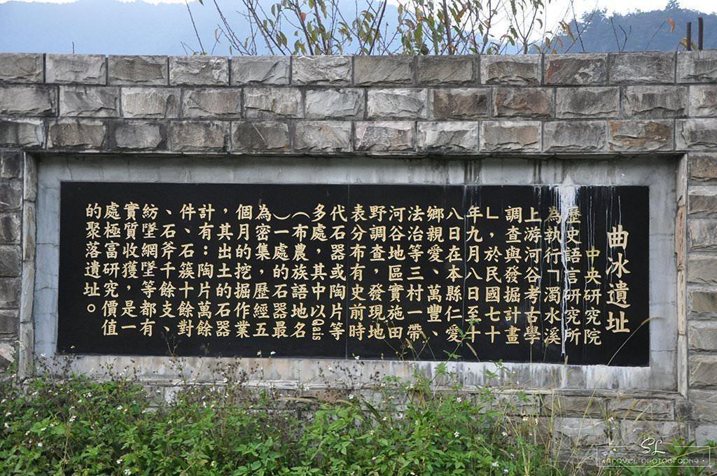 南投.仁愛 | 隱藏山中的桃花源 | 武界部落 - 二部曲