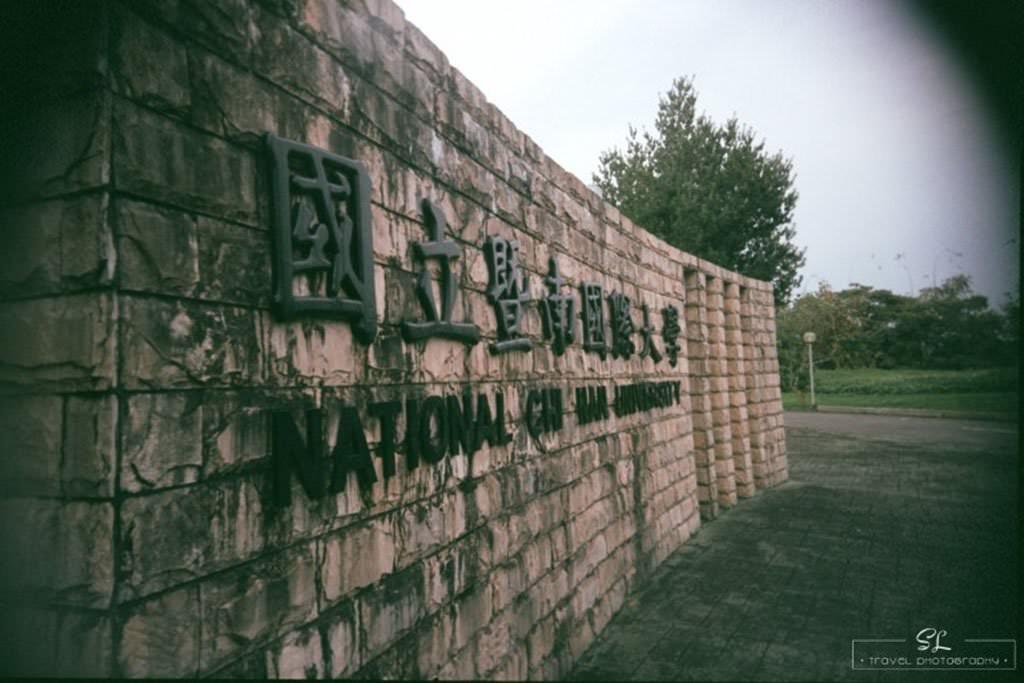 台灣.環島 | 單身男一個人15天反6字型環島之旅 + 台灣六極點 Day 13