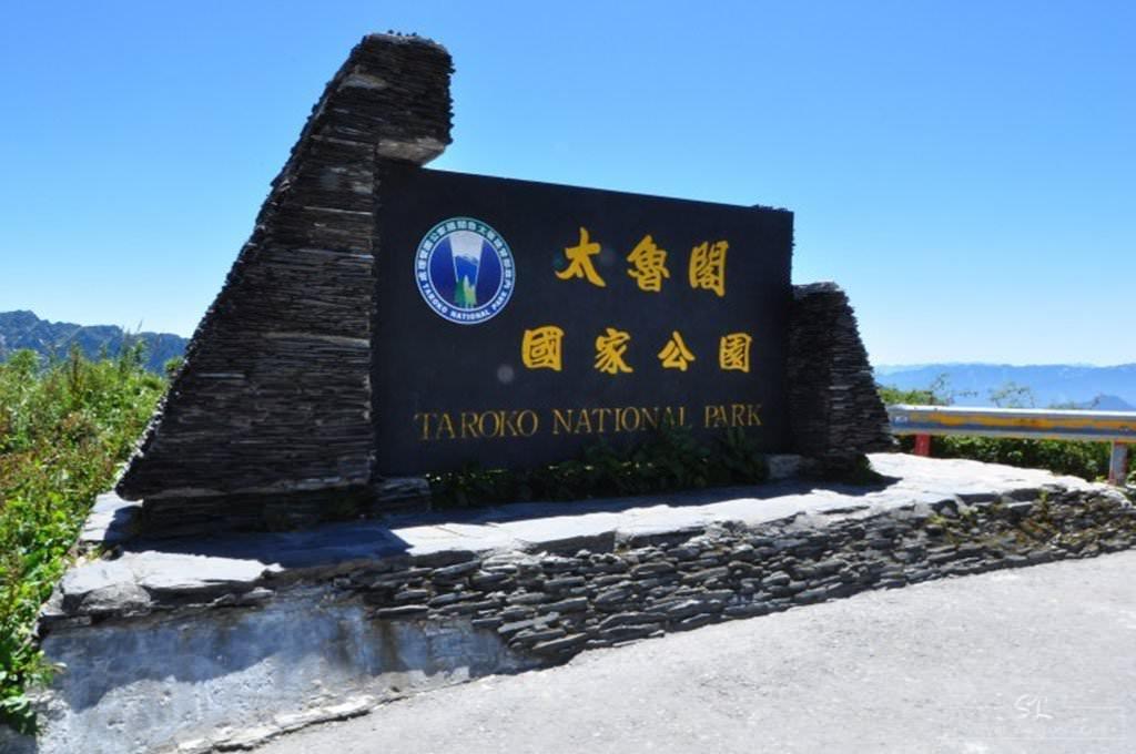 台灣.環島 | 單身男一個人15天反6字型環島之旅 + 台灣六極點 Day 14