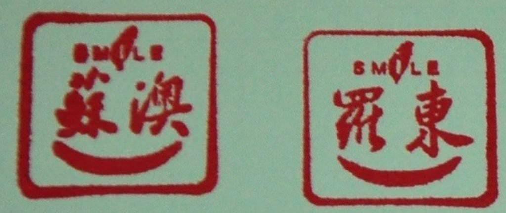 台灣.環島 | 單身男一個人15天反6字型環島之旅 + 台灣六極點 Final