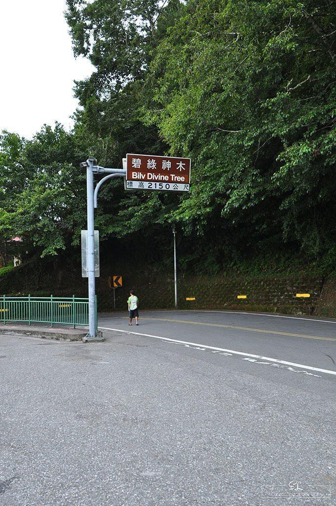 台灣.環島 | 單身男一個人15天反6字型環島之旅 + 台灣六極點 Day 3