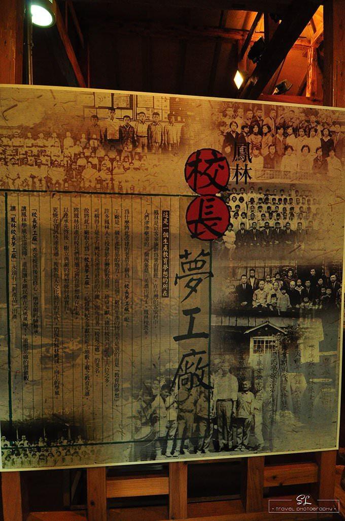 台灣.環島 | 單身男一個人15天反6字型環島之旅 + 台灣六極點 Day 4