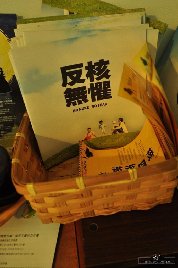 台灣.環島 | 單身男一個人15天反6字型環島之旅 + 台灣六極點 Day 5