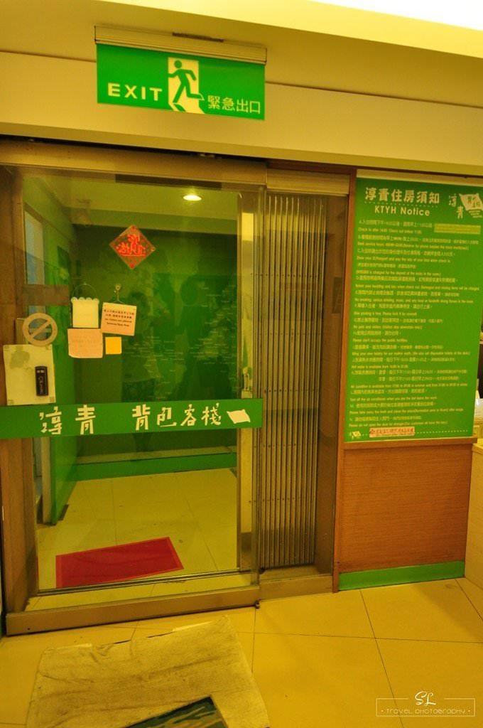 台灣.環島 | 單身男一個人15天反6字型環島之旅 + 台灣六極點 Day 6