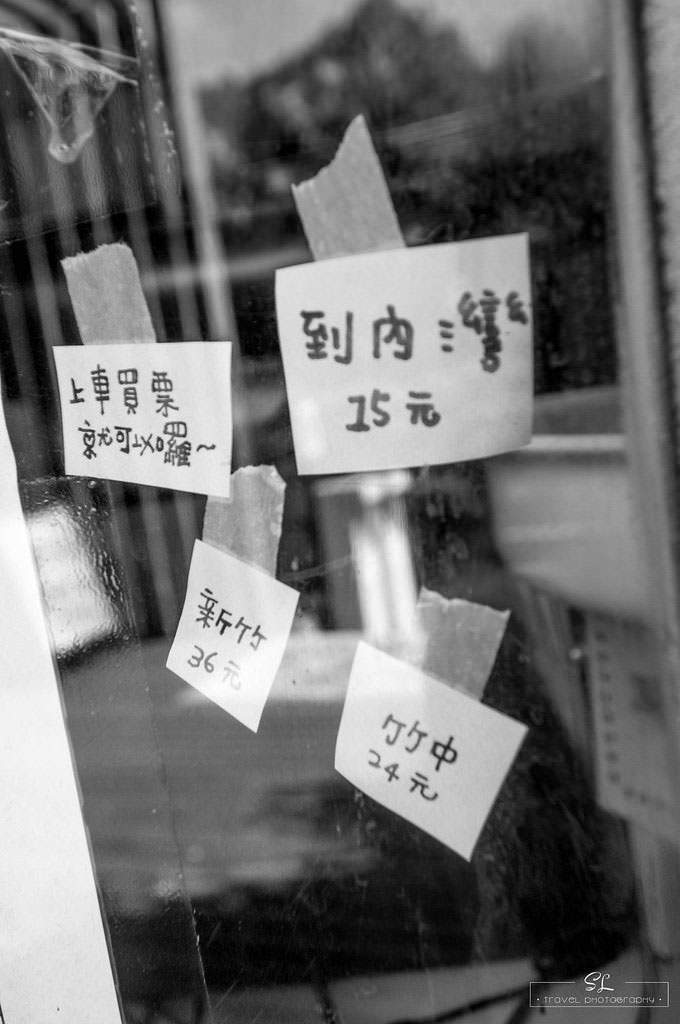 新竹.尖石鄉 | 尋找傳說的秘境 (上),上帝的部落:司馬庫斯 Smangus