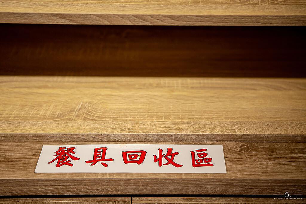 taipei-master5110 - IMG_9354