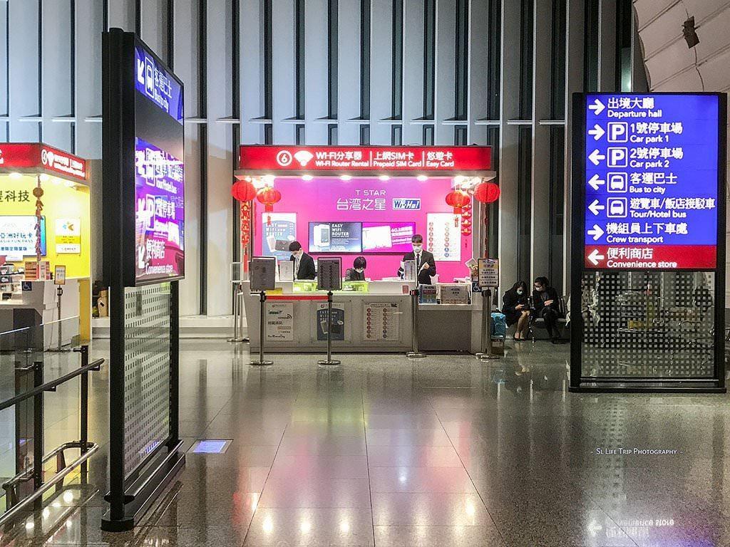 韓國上網|翔翼通訊 Aerobile Wifi - 翔翼環球 WiFi 蝴蝶機|韓國 WIFI 機、網卡推薦