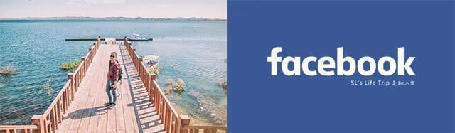 Facebook_640 x 187